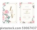 Handdrawn floral wedding invitation card 59067437