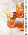 Negroni  cocktail with orange and ice 59069044