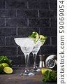 Margarita cocktail with lime and ice 59069054
