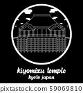 Circle icon line Kiyomizu Temple. vector illustration 59069810