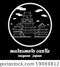 Circle icon line Matsumoto castle. vector illustration 59069812