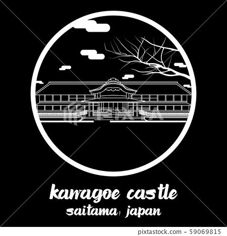 Circle icon line Kawagoe Castle. vector illustration 59069815
