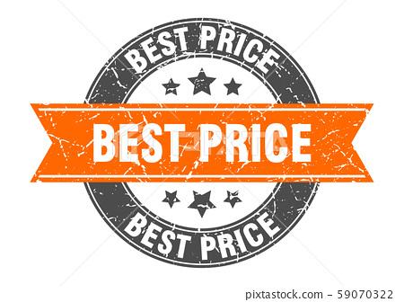 best price round stamp with orange ribbon. best 59070322