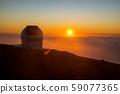View Of Observatories From Top Of Roque De Los Muchachos, La Palma 59077365
