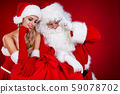 Santa Claus with a woman Christmas helper 59078702
