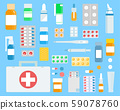 set of drugs and hospital equipment 59078760