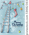 Vector illustration of merry christmas and happy 59082363