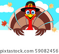 Turkey in a hat looks out from behind a white 59082456