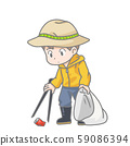 Illustration of a man picking up trash 59086394