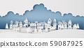 Winter Snow Urban Countryside Landscape City 59087925