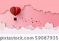illustration of love and valentine day 59087935