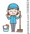 清洁人员高级妇女 59088824
