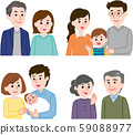 家庭集 59088977