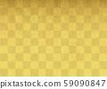 수화 무늬 질감 59090847