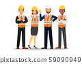 Builders dressed in protective vests and helmets. Construction worker character. Vector illustration. 59090949