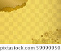 수화 무늬 질감 59090950