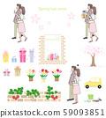 봄의 연인 세트 59093851