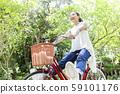 女性生活方式自行车 59101176