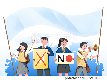 Boycott, group of people are demonstrating protest with placards and flags illustration 003 59102266