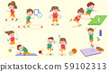 Children education concept, group of kids cartoon illustration 007 59102313