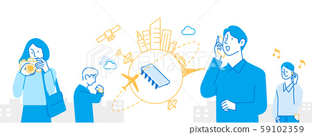 Semiconductor production and export illustration 006 59102359