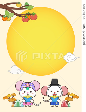 Rat is a symbol of the 2020 new year. Concept for holiday banner, card template illustration. 017 59102409