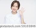 여성 의사 건강 상담 59103846