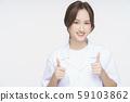 여성 의사 건강 상담 59103862