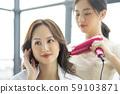 Ladies Hair Care Hair Salon 59103871