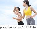 女子體育跑步 59104167