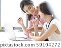 女性商务咨询 59104272