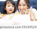 วันเกิดไลฟ์สไตล์ของผู้ปกครองและเด็ก 59104524