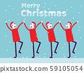 Christmas Dancing. Holiday concept, Happy cartoon 59105054