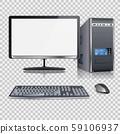 High Detailed Modern Computer 59106937