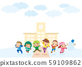 Kids jumping energetically in front of elementary school on a snowy day 59109862