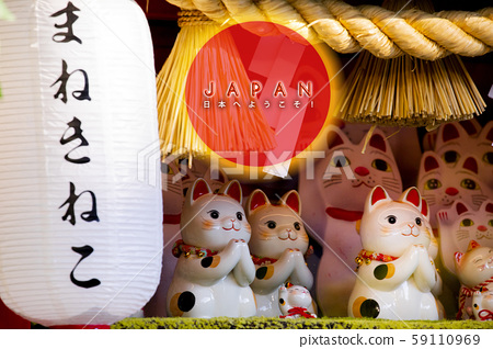 日本,招財貓,加治,日本,招財貓,賀卡,日本,招財貓, 59110969