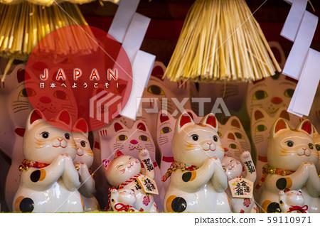 日本,招財貓,加治,日本,招財貓,賀卡,日本,招財貓, 59110971