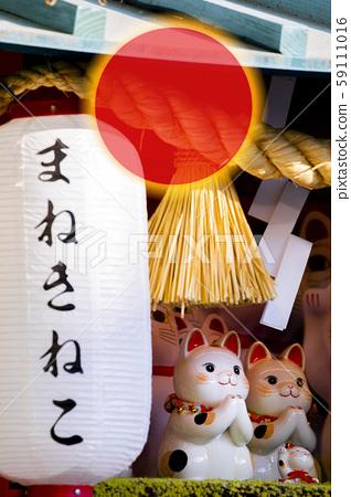 日本,招財貓,賀卡,紅太陽,日本、ラッキーキャット、グリーティングカード、赤い太陽、Japan,  59111016