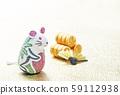 新年賀卡材料2020年新年賀卡材料兒童形象材料 59112938