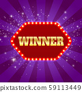 The winner retro banner 59113449