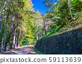자연 이미지 가을 하이킹 59113639