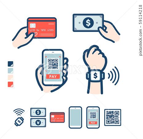 線上支付 網路支付 電子支付 59114218