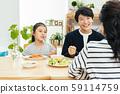 가족 식탁 식사 밥 59114759