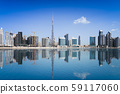 Dubai Downtown 59117060