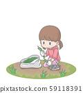Illustration of a Weeding Girl 59118391