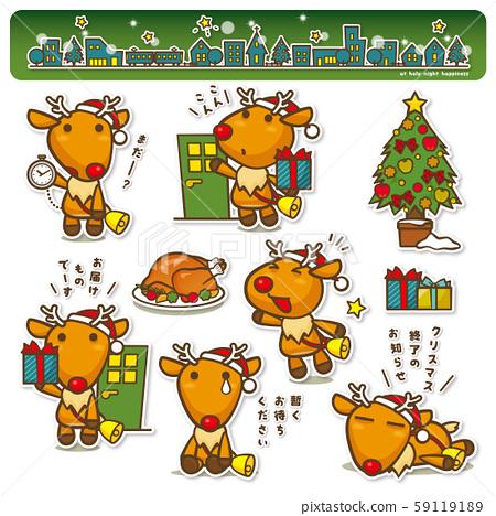 聖誕快樂馴鹿的送貨方式 59119189