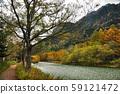 日本中部山岳國立公園-上高地 #10 59121472