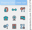 shoping color line icon2 59122174