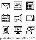 universal  line icon2 59122175