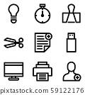 universal  line icon 59122176